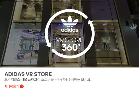 vr_store