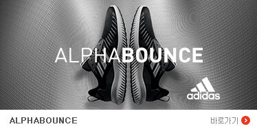 RUNNING | ALPHA BOUNCE