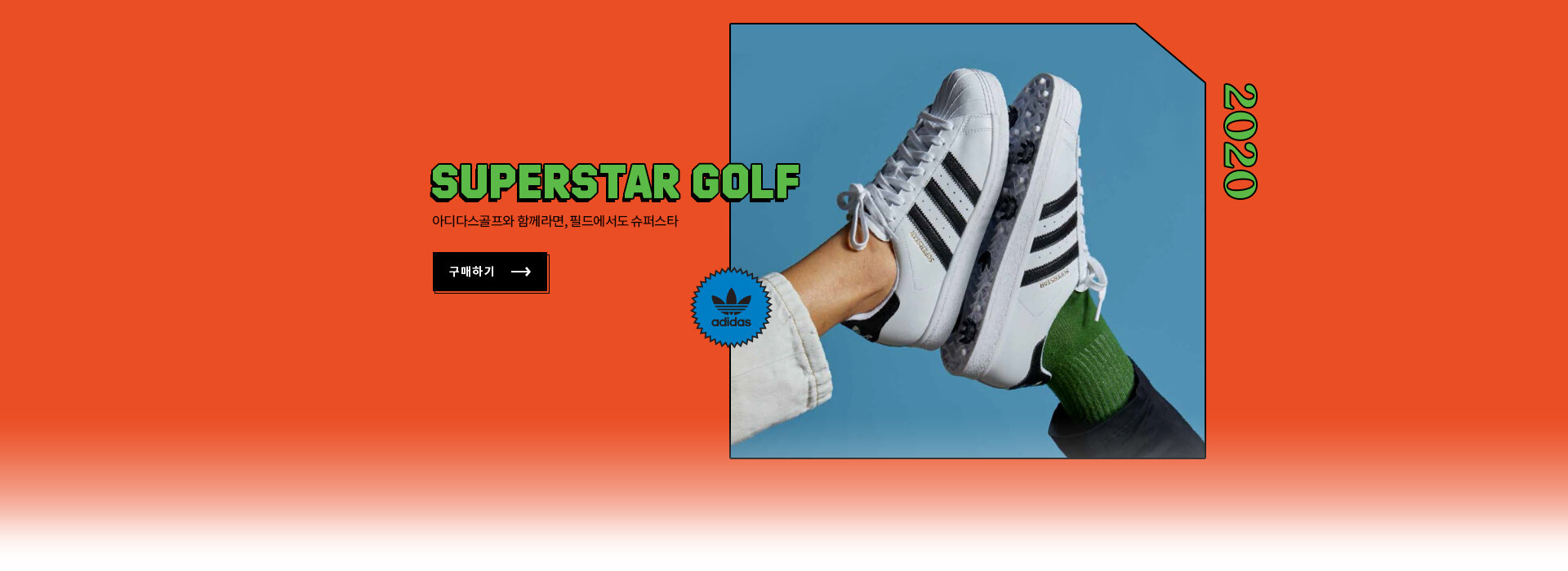 golf superstar